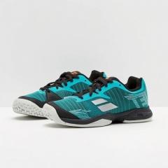 ab15e4e5 Детские кроссовки для тенниса, цены - купить детские теннисные ...