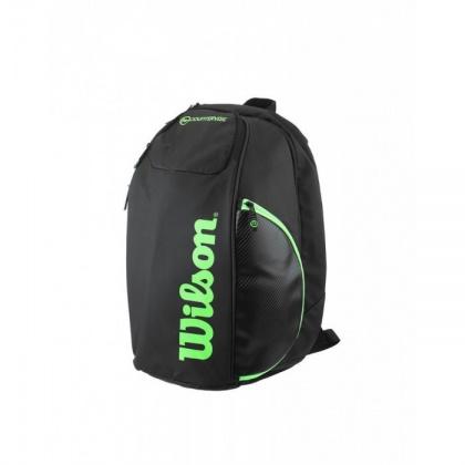 Рюкзаки сокольники магазин рюкзак для ноутбука 17 спб